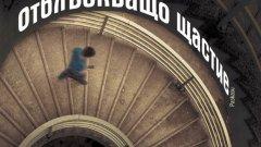 """Аржентинският писател Гийермо Мартинес ще се срещне с почитатели на 19 ноември в  литературен клуб """"Перото"""""""