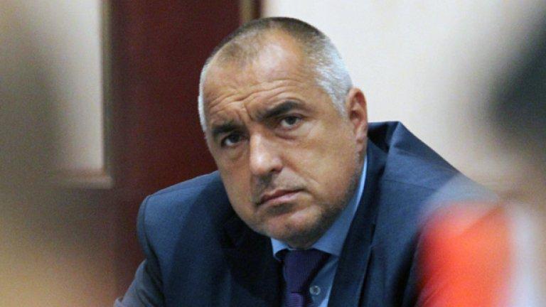Премиерът в оставка и лидер на ГЕРБ Бойко Борисов благодари на приятелите - и неприятелите