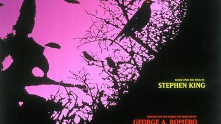 """The Dark Half / Тъмната половина (1993 г.)  Този филм е адаптация на едноименния роман на Стивън Кинг, като освен режисьор, Ромеро тук е и сценарист. """"Тъмната половина"""" разказва за писателя на трилъри Тад Бюмонт, по-известен със своя творчески псевдоним - Джордж Старк. Когато решава да се откаже от това име, Бюмонт символично погребва """"Старк"""". Псевдонимът му обаче придобива физическа форма и започва да тормози семейството и приятелите на писателя. Понякога и с фатални последствия."""