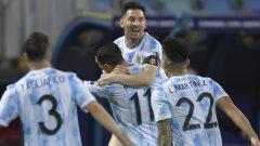 Блестящ Меси изпрати Аржентина на полуфинал (видео)