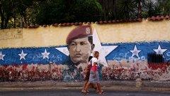 Прокуратурата в страната повдигна обвинения към самообявилия се за временен президент Хуан Гуайдо