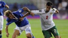 Националите донесоха позабравено чувство на душевна лекота и оптимизъм на феновете на българския футбол