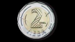 Банкнотите от 2 лева ще продължават да бъдат законно платежно средство едновременно с монетата