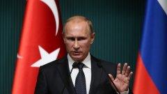Кой как разбра Путин? Вижте реакциите на властта в галерията.