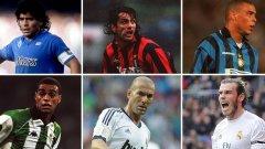 Пол Погба е на път да се превърне в най-скъпият футболист в историята на футбола. Но дотогава, ето 20-те трансферни рекорда от 1975 г, досега...