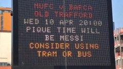 Ако сте в Манчестър, използвайте трамвай или автобус за мача.