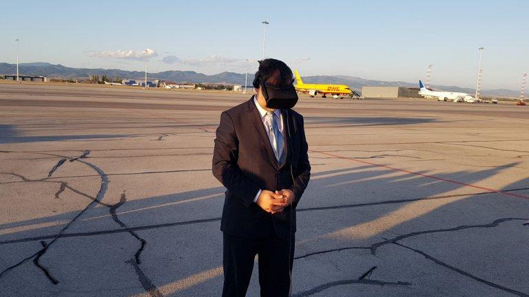 VR реалност на летище София.