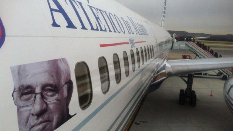 С този самолет отлетя Атлетико за Милано, където довечера ще се изправи срещу седемкратния носител на Купата на шампионите Милан. Луис Арагонес грейна до клубната емблема.