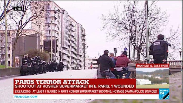 Трета тежка атака срещу сигурността във Франция в рамките на 3 дни