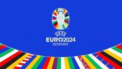 Представиха логото на Евро 2024 (видео)
