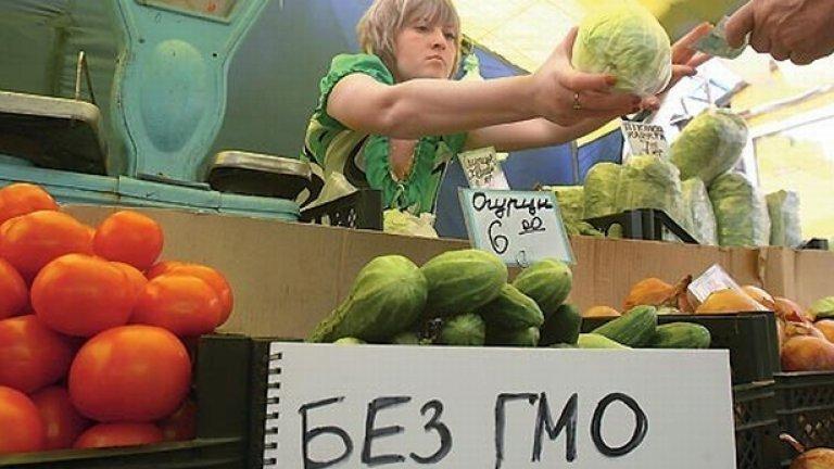 Този надпис може да се види по пазарите в Украйна. Дали няма да го видим скоро и у нас?