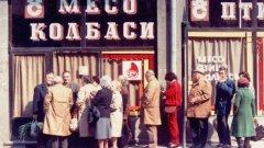"""13 века България - 13 века социални мрежи  *Малката снимка е логото на мъжки хор """"Марек"""" Дупница, по дизайн на Стефан Кънчев stefankanchev.com"""