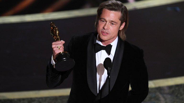 """Това не е първият """"Оскар"""" за Брад Пит  Ако трябва да сме напълно коректни, отличието за най-добър актьор в поддържаща роля за """"Имало едно време в Холивуд"""" е първият """"Оскар"""" за актьорско майсторство, който Пит получава.   Същевременно той има """"Оскар"""" и за филма """"12 години в робство"""" (12 Years a Slave), който спечели отличието за """"Най-добър филм"""" през 2014 г. Пит там получава наградата като продуцент на филма.  Други два филма, продуцирани от него - """"Кешбол"""" (2012 г.) и """"The Big Short"""" (2016 г.), също са били номинирани за най-добър филм, а самият Пит е имал актьорски номинации за """"Кешбол"""", """"Дванайсет маймуни"""" и """"Странният случай с Бенджамин Бътън""""."""