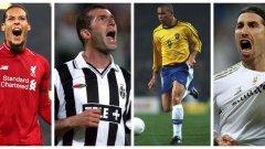 Топ 20 на футболистите, които Манчестър Юнайтед изпусна