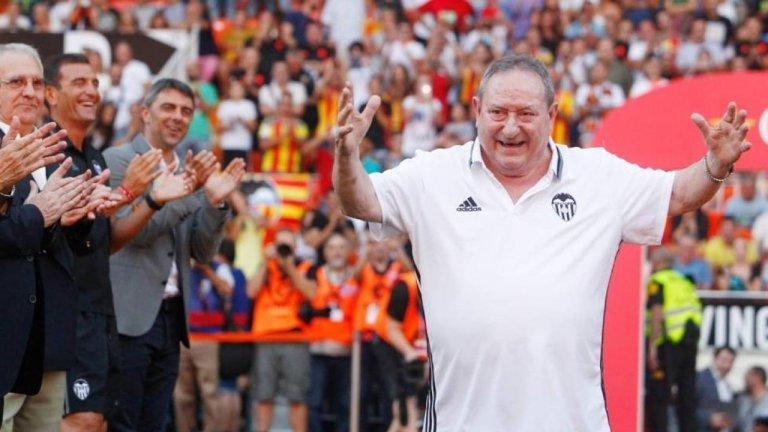 """От Реал го отвлякоха, а феновете събираха за откуп: Санчо Панса от """"Местая"""" не изигра нито един мач, но напусна този свят като велика легенда"""