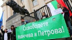 Няколко протеста се очакват в София