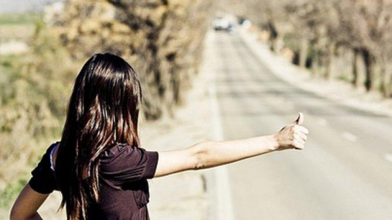 Стопът е най-сигурният начин да стигнеш някъде, където не отиваш, но винаги си си мечтал за това място