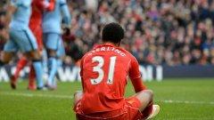 Стърлинг се опитва да принуди Ливърпул да го продаде на Сити