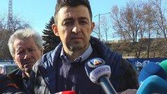 Желанието на ръководството е от следващия сезон Левски да има спортен директор