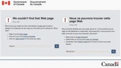Сайтът на канадските имиграционни служби се срина