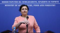 Земеделският министър отговори на публикувано видео от онлайн среща със земеделски производители, на която тя прави спорен коментар