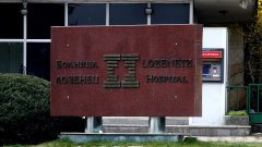 Бойко Рашков обяви, че по случая тече разследване, като са търсени донорите по тези операции в Молдова
