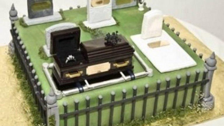 Да погребем брачните халки