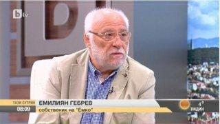 NYT: Как отравяне в България разкри руски убийци в Европа