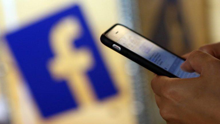 Изтекли са данни на над 280 000 потребители.