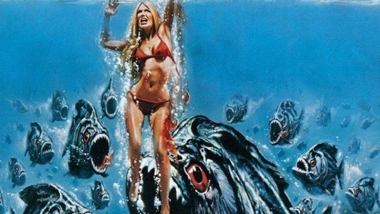"""Пираните ще ви изядат в момента, в който влезете във водата   В доста филми начело с """"Пираня"""" и """"Пираня 2"""" има подобни сцени – човек по една или друга причина се озовава във вода, пълна с кръвожадни пирани, които го разкъсват за секунди с острите си зъби. Филмите представят тези риби като жестоките зомбита на морето, които се хранят с човешка плът.  Да, пираните са хищни и са снабдени с наистина опасни зъби, но освен това са и страхливи. Те със сигурност биха се отдръпнали уплашено, ако нещо с размерите на човек изведнъж се появи във водите около тях. Засега няма данни за хора, умрели от нахапвания от пирани."""