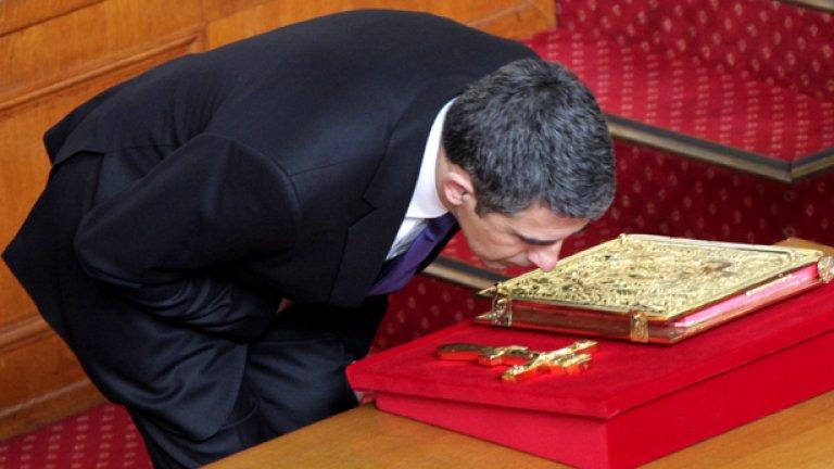 Росен Плевнелиев президент