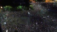 Няколко хиляди души искат оставката на правителството
