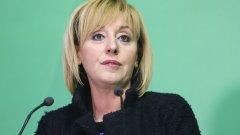 Тя обеща проектът да не прераства в партия