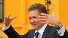 Шефът на Газпром Алексей Милер изчисли на 3 млрд. евро загубите за България от спирането на Южен поток под формата на пропуснати ползи от транзита на газ в бъдеще