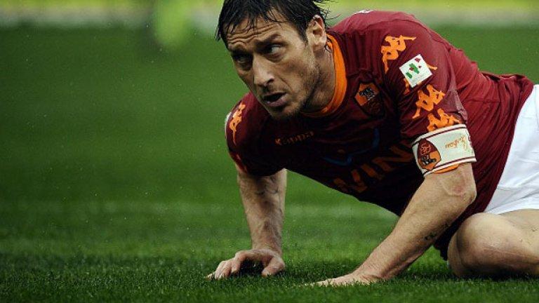 Милан се оказа поредният клуб, опитал се да изкуши Тоти да напусне Рома