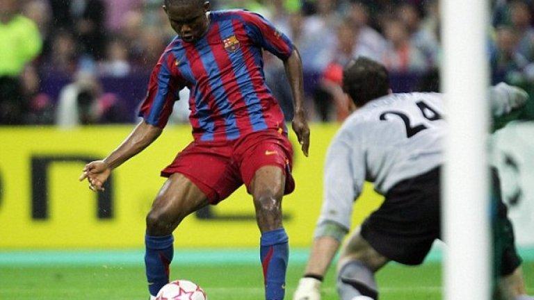 Самуел Ето'о Отритнат от Реал (Мадрид), Ето'о направи невероятна кариера в Барселона, спечелвайки всичко. Вдигна на два пъти купата в Шампионската лига, като се разписа и в двата финала.
