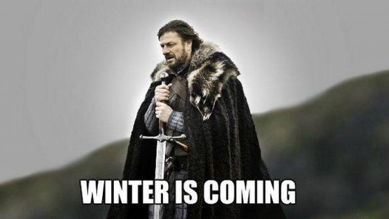 Или защо студът през януари си е сензация, дори да не мислите така.