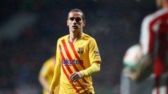 Феновете на Атлетико обиждаха бившата звезда на клуба.