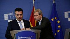 Добросъседските отношения са особено важни за членството в ЕС