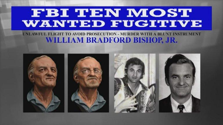 Бюлетината за издирване на Уилям Брадфорд Бишъп-младши