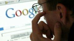 Онлайн гигантите са изправени пред нарастващ натиск в Европа