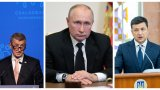 От разкритите документи излизат имената на общо 336 политици от общо 90 държави, включително и България