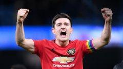И преди през сезона се случваше Магуайър да носи лентата в Юнайтед, но досега в кариерата си той не е бил първи капитан
