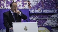Реал уволни Бенитес седем месеца, след като Рафа пое отбора