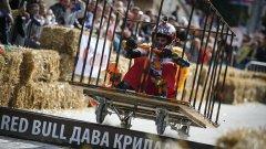 Безмоторното състезание RedBull Soapbox се завръща в София