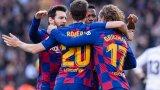 Барса настигна Реал след труден успех над Хетафе