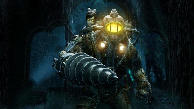 Трилогията BioShock (PS3, Xbox 360, PC)  След невероятния успех на BioShock и оригиналната история за един изгубен под океанските вълни утопичен град, наречен Рапчър, просто щеше да бъде абсурдно, ако играта нямаше продължение. И противно на първоначалните слухове, че втората част ще бъде прикуъл, се оказа, че всъщност BioShock 2 доразвива и продължава историята за невероятната подводна утопия, изградена от Андрю Райън. Поемете дълбоко въздух, защото ви очаква повторно пътешествие до дълбините на океана. За завършек на трилогията дойде и смяната на локацията - BioShock Infinite ни пренесе високо в небето, където сгушен над пухкавите и бели облаци се намира един величествен град на име Колумбия.   BioShock Infinite е произведение на изкуството, което нежно те хваща за ръка и бавно, но сигурно, те въвлича в една невероятна вихрушка от майсторско разказана история, стилна арт визия и солидна геймплей механика. Градът е истинско визуално зрелище - по улиците му се движат необикновени механични коне, а стените са изпъстрени с десетки пропагандни плакати, пред които често ще се спирате. Изведнъж музикален квартет ще се понесе край вас и позната мелодия ще погали ушите ви. Често просто ще се спирате и ще се взирате в далечината, буквално онемели или ще се подсмихвате на децата, играещи си на улицата и плискащи се с водата от пожарникарските кранове. По-нататък играта става далеч по-мрачна, а историята изследва сложни философски теми, но до последно градът с неговите тайни остава все така пленителен.