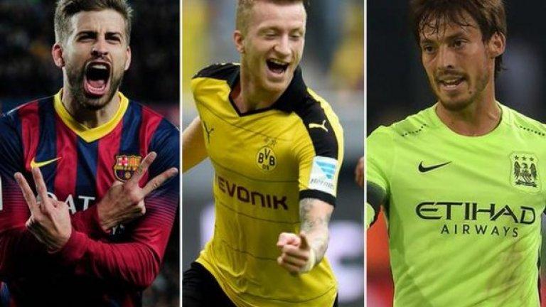 Пике, Ройс, Силва - само част от пропуските на ФИФА в тазгодишната класация