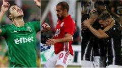 ЦСКА, Лудогорец и Локо Пд продължават в третия предварителен кръг на Лига Европа