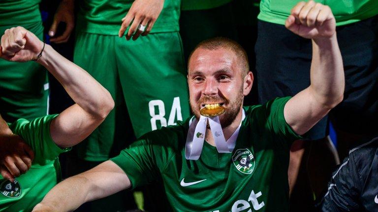 За девет сезона с екипа на Лудогорец Козмин Моци изигра 275 мача във всички турнири и отбеляза 34 гола.
